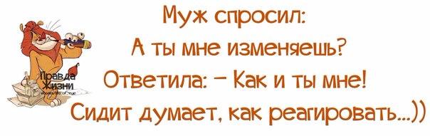 1390850011_frazochki-3 (604x191, 118Kb)