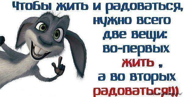 3925311_chtobi_radovatsya (604x320, 129Kb)