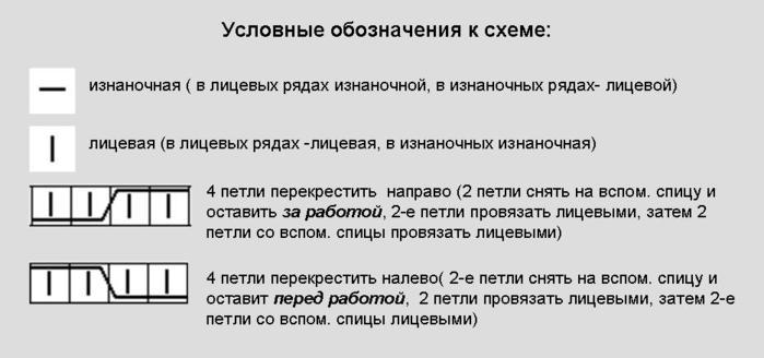 5013929_ya3_1_ (700x328, 32Kb)