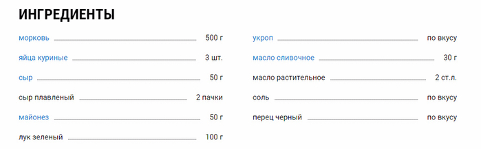 Скриншот 18.01.2016 00430.bmp (700x217, 65Kb)