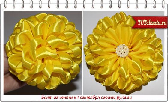 1427303740_tutdizain.ru_6033 (560x340, 56Kb)