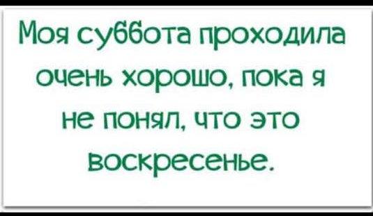 3577132_12524104_1098499993515587_5652128515601653778_n_0323535634 (535x311, 25Kb)