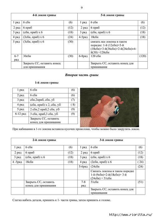 Рє (8) (494x700, 142Kb)