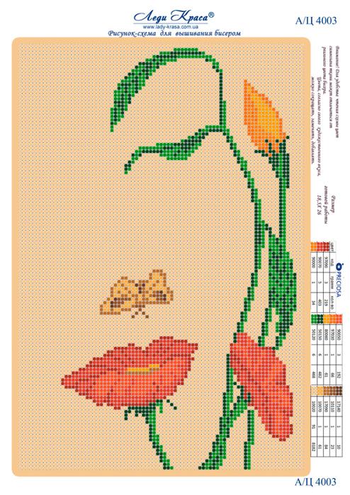 flowers-15-b (494x700, 558Kb)