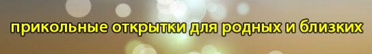 4425087_OTKRITKI (544x80, 26Kb)