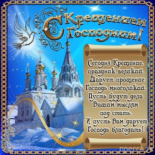 1390077607_oblozhka2 (604x604, 339Kb)