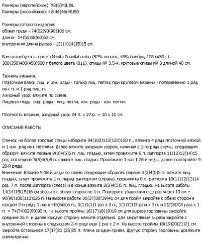 shema.jpg3 (404x480, 146Kb)