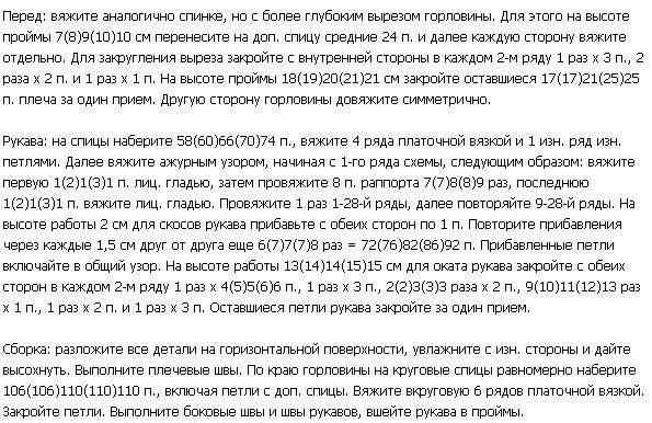image (21) (595x386, 109Kb)