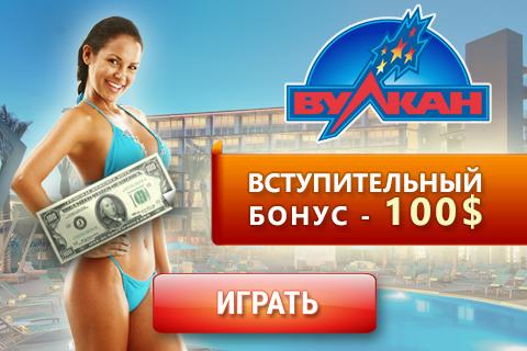 игровые автоматы бесплатно играть/3201191_avtomat (480x320, 151Kb)