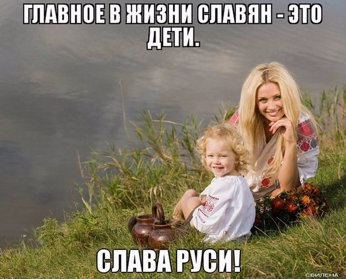 slav-088 (700x565, 363Kb) height=565