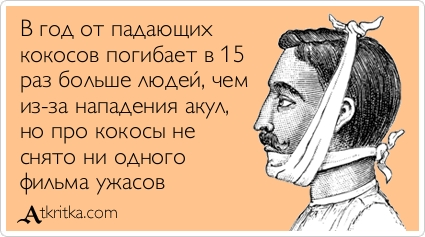 atkritka_1340409379_487 (425x237, 90Kb)