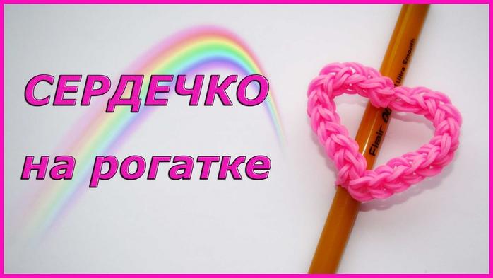 3881186_serdechko1 (700x393, 158Kb)