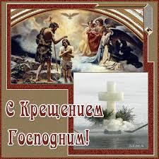 крещение г (225x225, 13Kb)