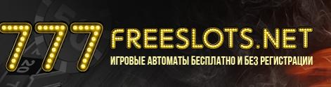 играть в игровые автомты/3059790_V_igrovie_avtomati_igrat_besplatno_i_bez_registracii_legko_i_prosto (471x125, 82Kb)