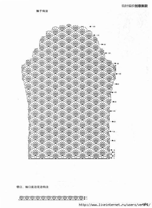 WL13_93 (511x700, 204Kb)