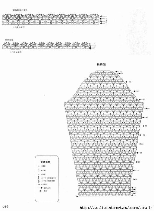 WL13_90 (511x700, 168Kb)
