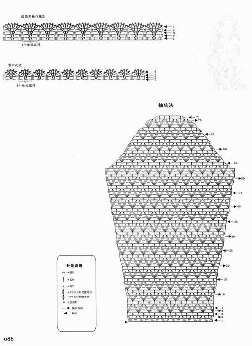 5 (510x700, 57Kb)