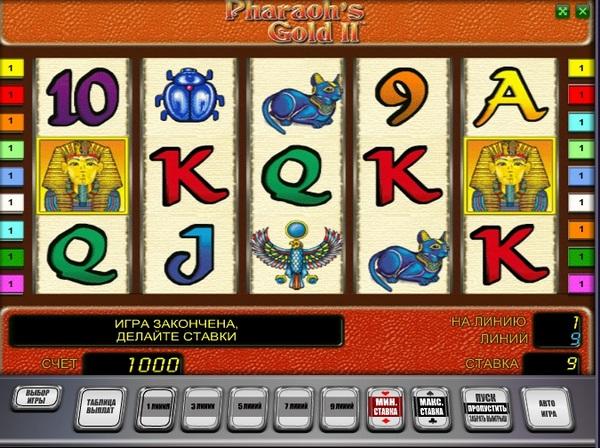 игровые автоматы (600x448, 346Kb)