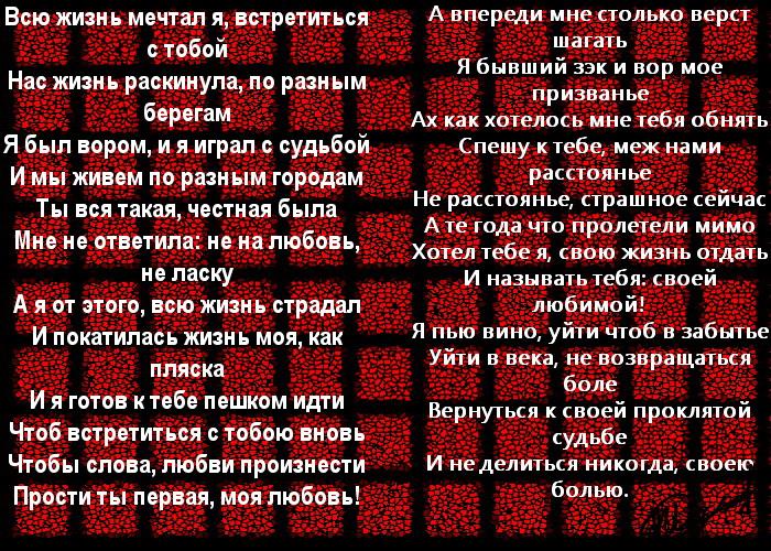4403853_79_ (700x500, 326Kb)
