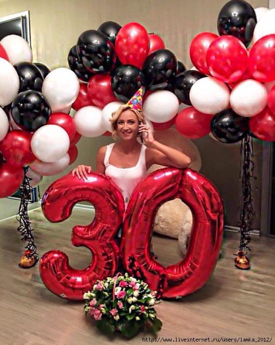 картинки с днём рождения 30