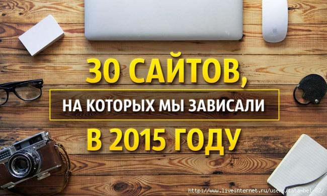 3863677_sait (650x390, 200Kb)