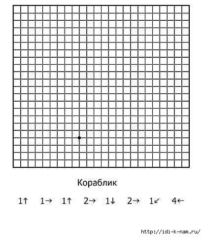 Рє (7) (412x480, 96Kb)