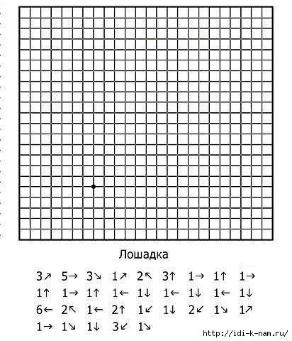 Рє (9) (412x480, 107Kb)