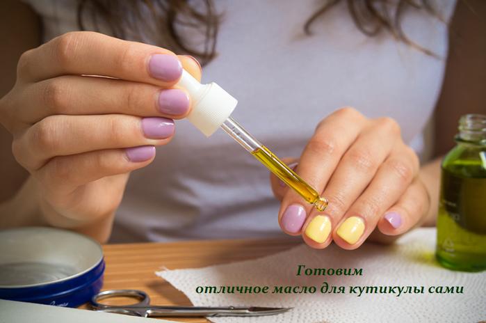 2749438_Gotovim_otlichnoe_maslo_dlya_kytikyli_sami (700x464, 408Kb)