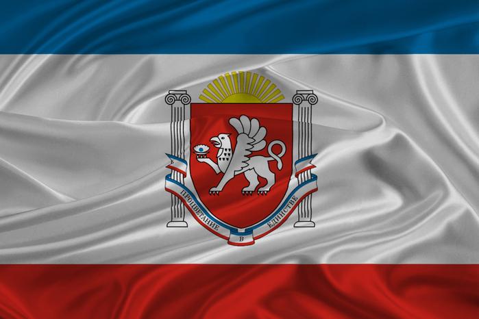 10 avtonomnaya-respublika-krym (700x466, 254Kb)