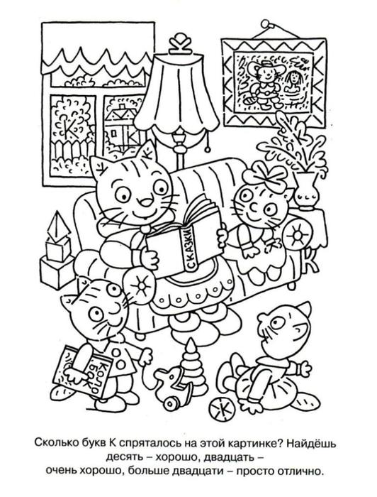 Игра раскраска для детей андроид