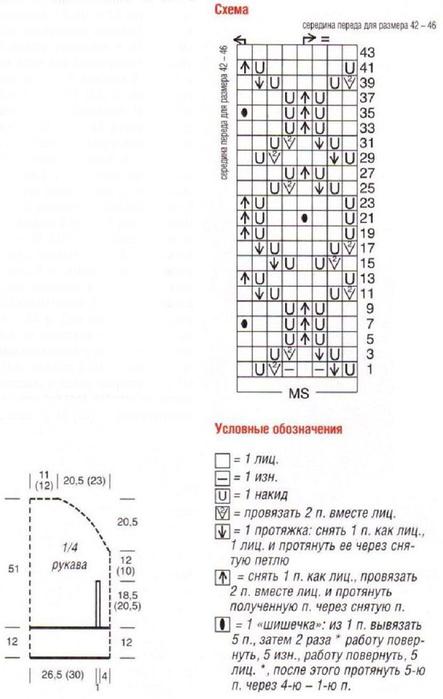 m_075-1 (443x700, 180Kb)