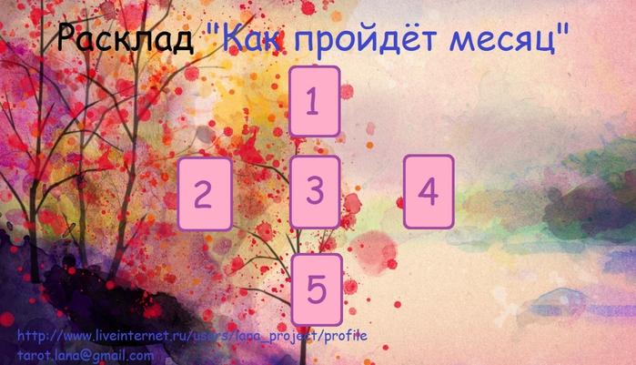 5701681_92 (700x401, 253Kb)