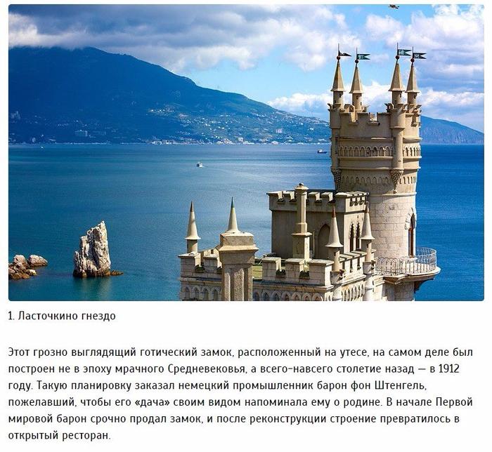 Крым (700x644, 493Kb)