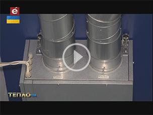teplo-ua-43vupysk (304x229, 37Kb)