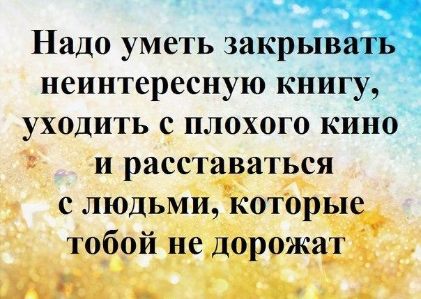 kHBpXoTVtHI (604x429, 302Kb)