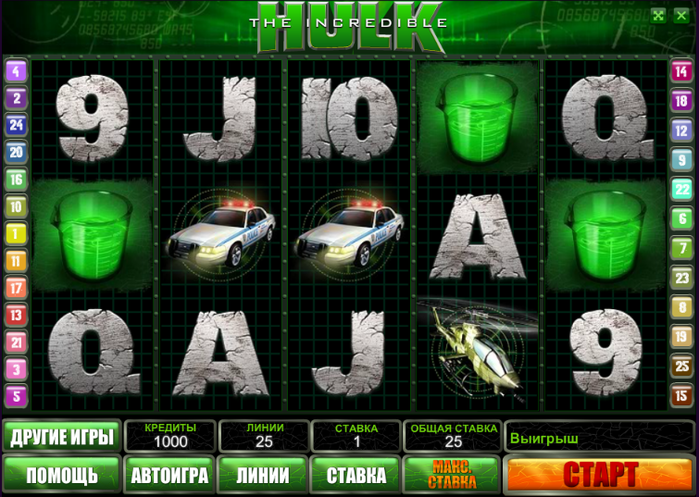 играть на деньги в казино вулкан