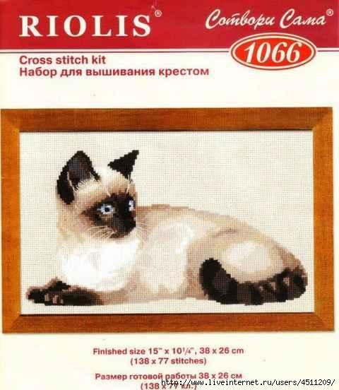 1066 Тайская кошка (480x552, 123Kb)