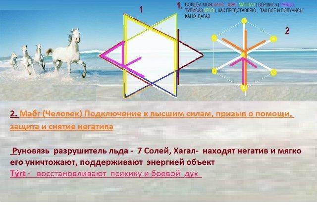 5916975_c4486c2b49b5 (640x414, 57Kb)