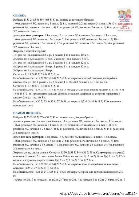 gjgGyo6u-Hw (452x640, 171Kb)