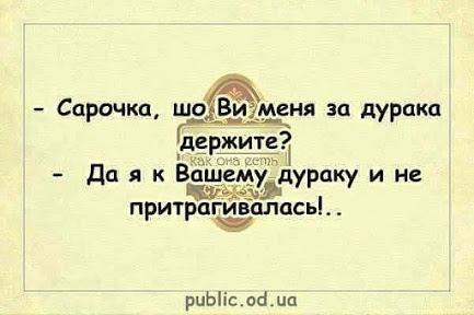 5053532_vash_dyrak (433x288, 31Kb)