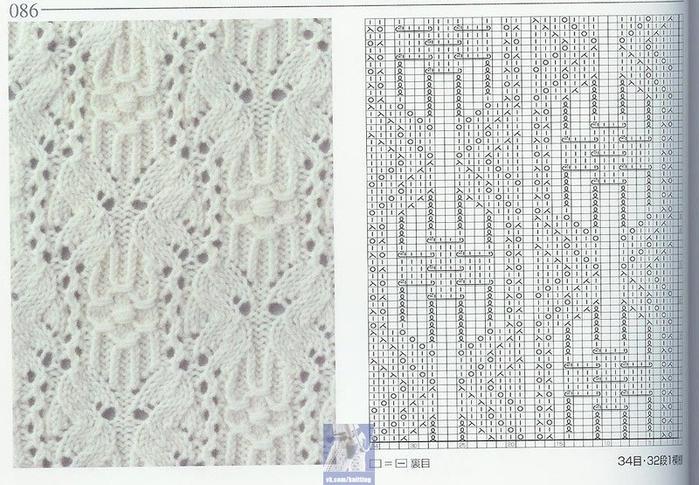 L6av8tuTcHg (700x485, 349Kb)