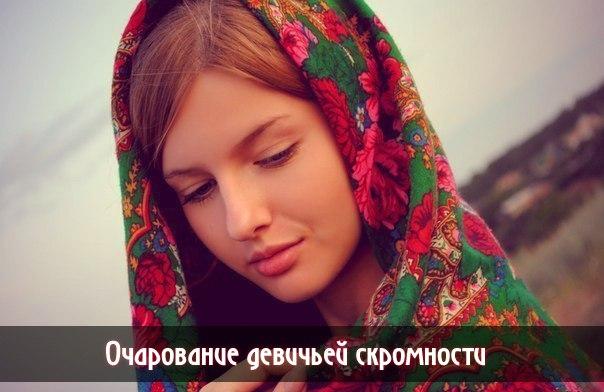 5301427_126893417_Vospitanie_docheri__ocharovanie_devichey_skromnosti (604x392, 50Kb)