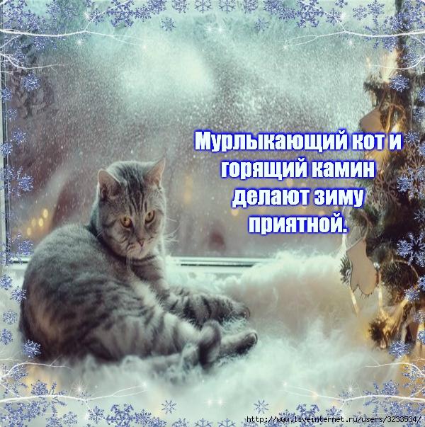 3233534_VipTalisman174 (600x603, 330Kb)
