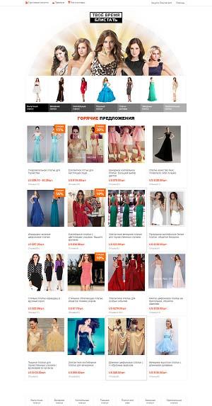 4687843_ru_dress (300x573, 50Kb)