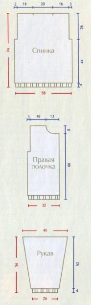 jaket-m1 (186x622, 92Kb)