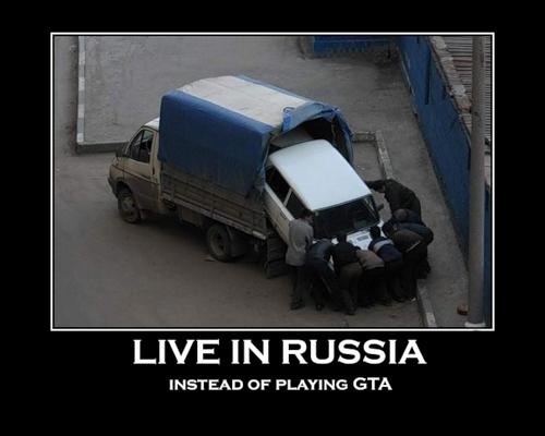 Live in Russia/2976276_ozspvs7l (500x400, 80Kb)