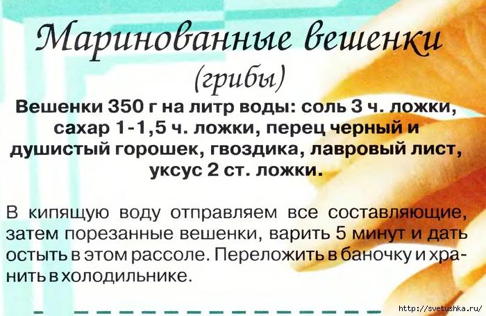 2777768_p0008sel (700x455, 261Kb)