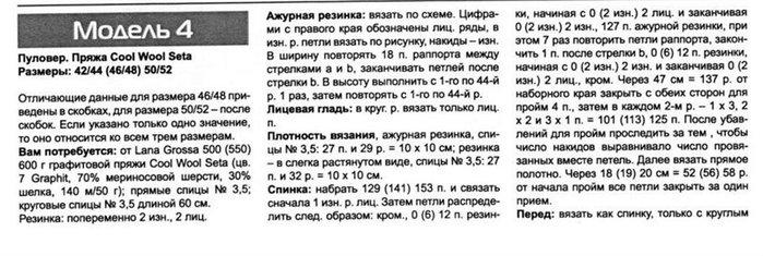 5013929_36_1_ (700x235, 62Kb)