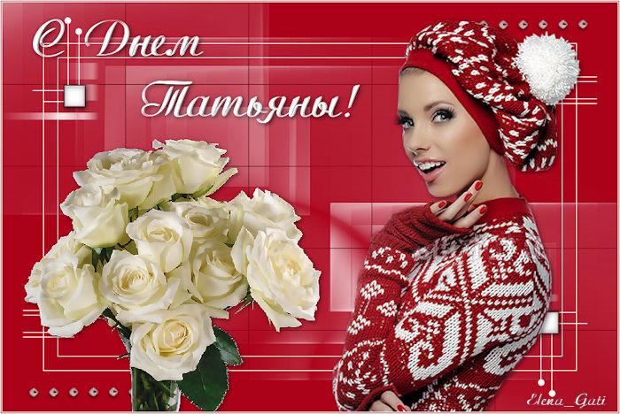 4382988_Tatyanin_den_ (700x468, 115Kb)