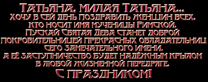 0_f1e98_469ecb81_orig (700x277, 239Kb)